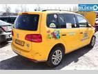 Parkeringshjälp Backsensor till VW TOURAN 2010-2015 T 1S0919275C (23)