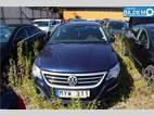 Låskista/Dörrlås till VW PASSAT CC 2008-2016 T 5N1837016C (20)