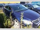 Låskista/Dörrlås till VW PASSAT CC 2008-2016 T 5N1837016C (23)