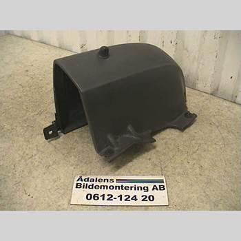 List Bak/Baklucka NISSAN PRIMASTAR PRIMASTAR 2,5 L2 2005 8200229878