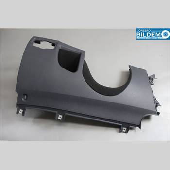 Instrument Övrigt BMW 1 E87/81 5D/3D 03-11 116I 5VXL 5D CC 2005 51457124681