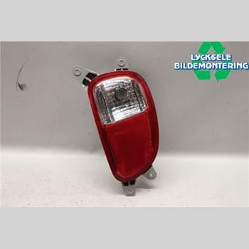 Reflex Bak KIA PICANTO 12-17 1,2 ECO KOMF 2012 924161Y100