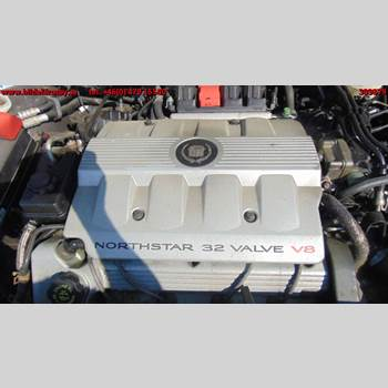 Motor Bensin CADILLAC STS SEVILLE 4,6 1998