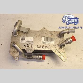AUDI A7/S7 4G 11-17 AUDI RS7 SPORTBACK 2014 4H0317021H