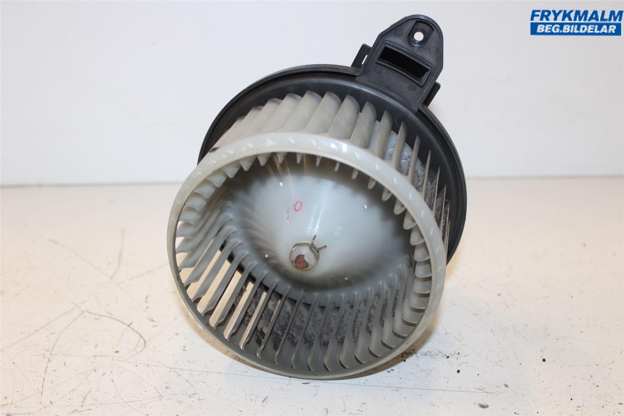 Värmefläkt - Bosch image